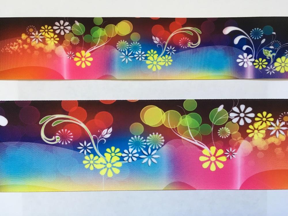 Rainbow Floral Pattern Grosgrain Ribbon