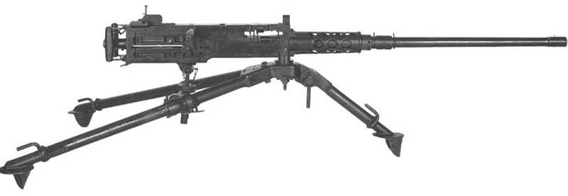 GUN03 US .50cal Air Cooled MMG