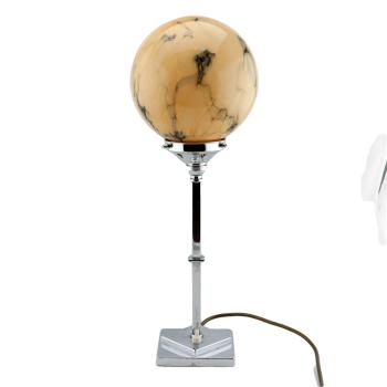 Art Deco chrome table lamp.