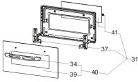 (031) Dometic SMEV FO200 Series Complete Bottom Hinge Oven Door w/ Handle (Colour: Mirror Finish) (105 31 02-69)