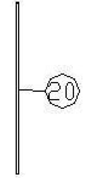 (020) Dometic WAECO Spare MDC110 Door Locking Rod (207 55 91-04)