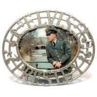 Elvis Photo Frame