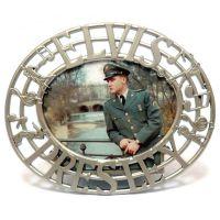 Elvis Photo Frame