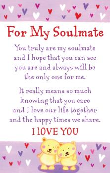 Heart Warmers - Keepsake - For My Soulmate