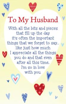 Heart Warmers - Keepsake - To My Husband