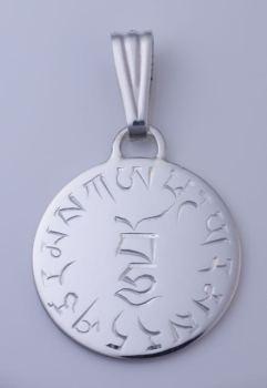 Senge dongma pendant