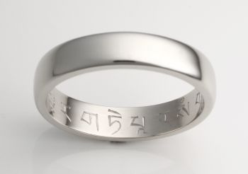 Vajra Guru Mantra ring - 4mm silver
