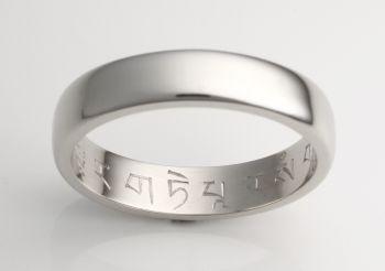 Vajra Guru Mantra ring - 4mm silver