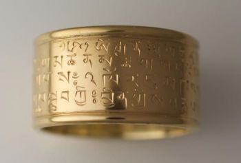 Seven Line Prayer ring - gold