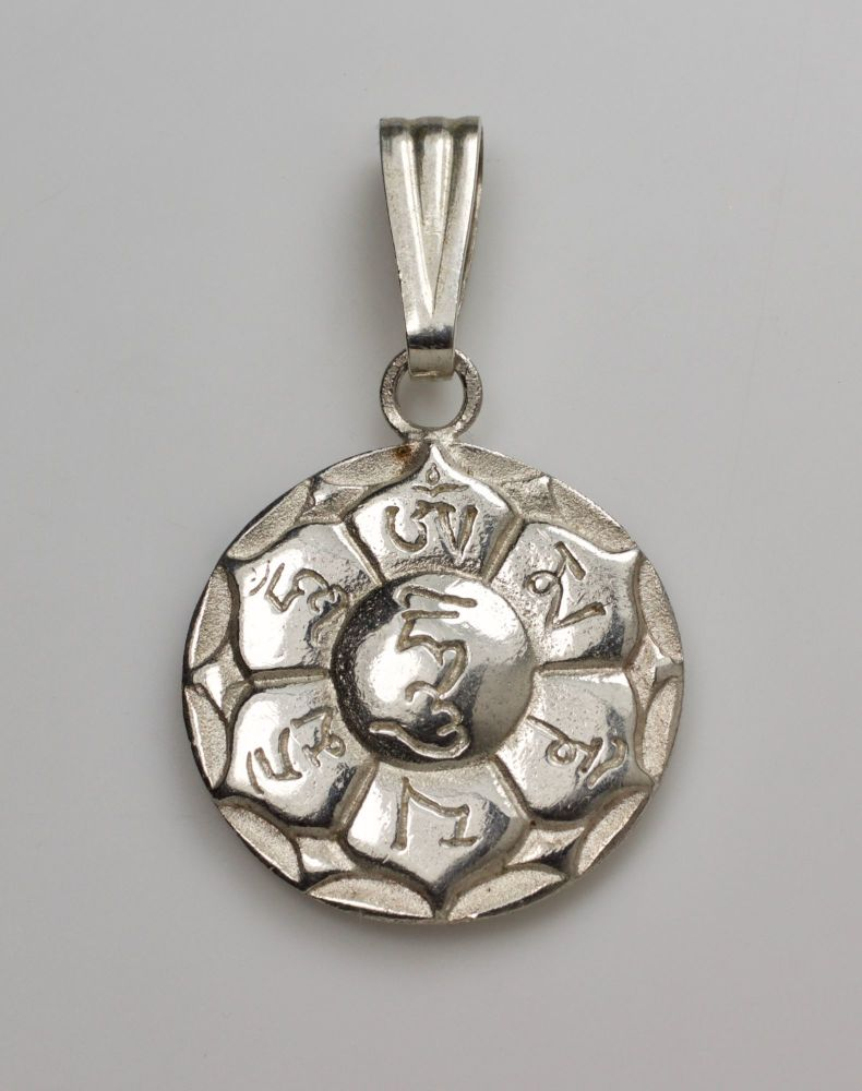 Lotus and mani mantra pendant