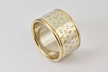 Seven line prayer ring silver with gold borders