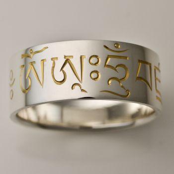 Vajra guru mantra ring silver 8mm flat
