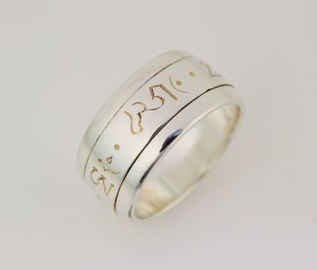 Spinning mani mantra ring - silver