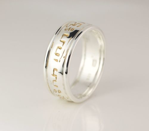 Vajra guru mantra ring - script style,silver