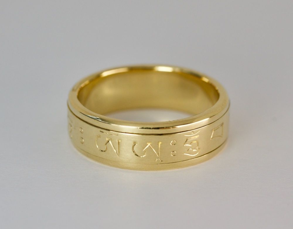 Spinning vajra guru mantra ring - gold