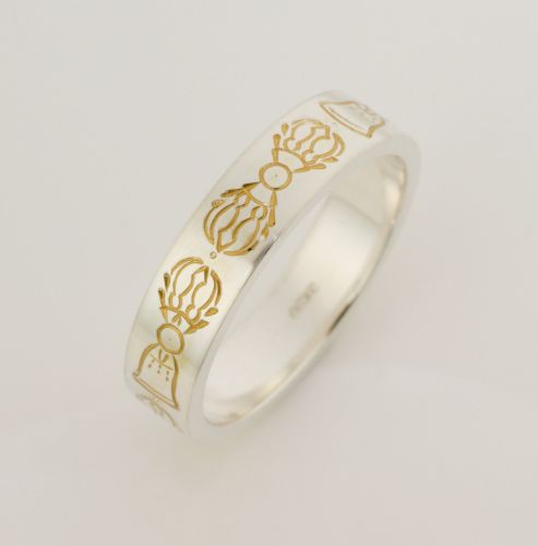 Vajra chain ring silver & gold plate