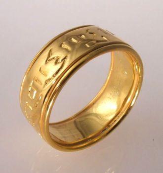 Vajra guru mantra ring - script style, gold