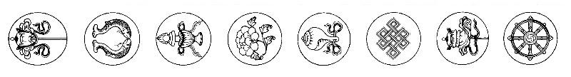 8 aus. symbols 2