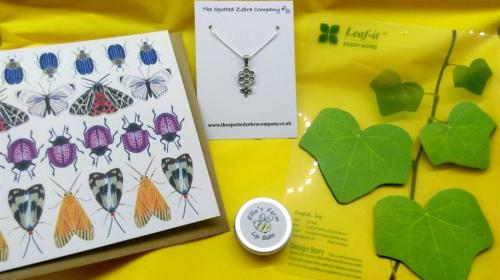Small Gift Box - Beautiful Creatures