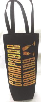 Champagne Darling Bottle Bag - can be personalised