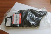 Suzuki GSX1300R Side Left Rear Fairing Cushion 94488-15H20