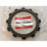 Suzuki TS50 Clutch Drive Plate Genuine OEM New Old Stock 21441-04710