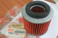Yamaha YP125 Majesty XN125 XQ125 Air Filter Priced to clear 4TE-E4451-00