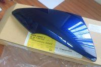 BMW R1200RT Left Mirror Cover Triangle Bairritz Blue 46637703915