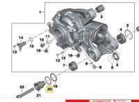 BMW K1200 S1000RR K1300 Bevel Gear Reinforcement Ring 33177703278