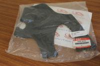 Suzuki  GSX600 GSX750 Left Cowl Shield Cover 94449-08F00