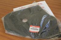 Suzuki GSX1300 Hayabusa Left Hand Under Cushion  94485-24F00