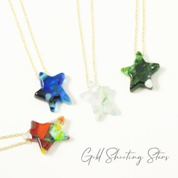 Gold Shooting Stars