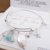 Solid sterling silver bangle- Let's go somewhere where the stars kiss the ocean.