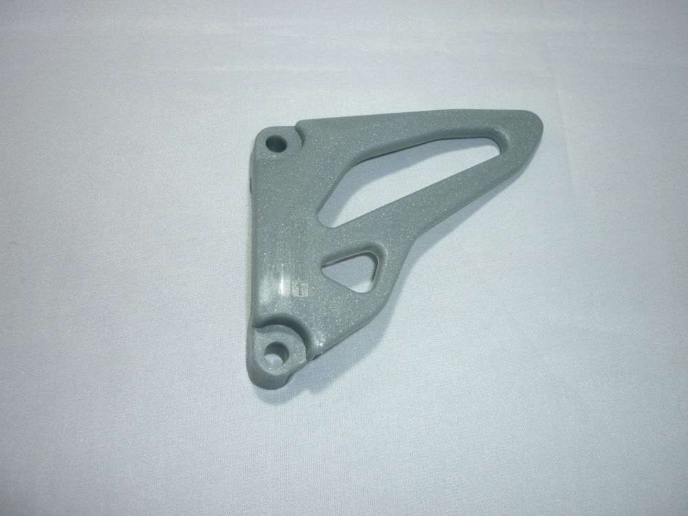 FRONT CHAIN GUARD 14026-1193 (237)