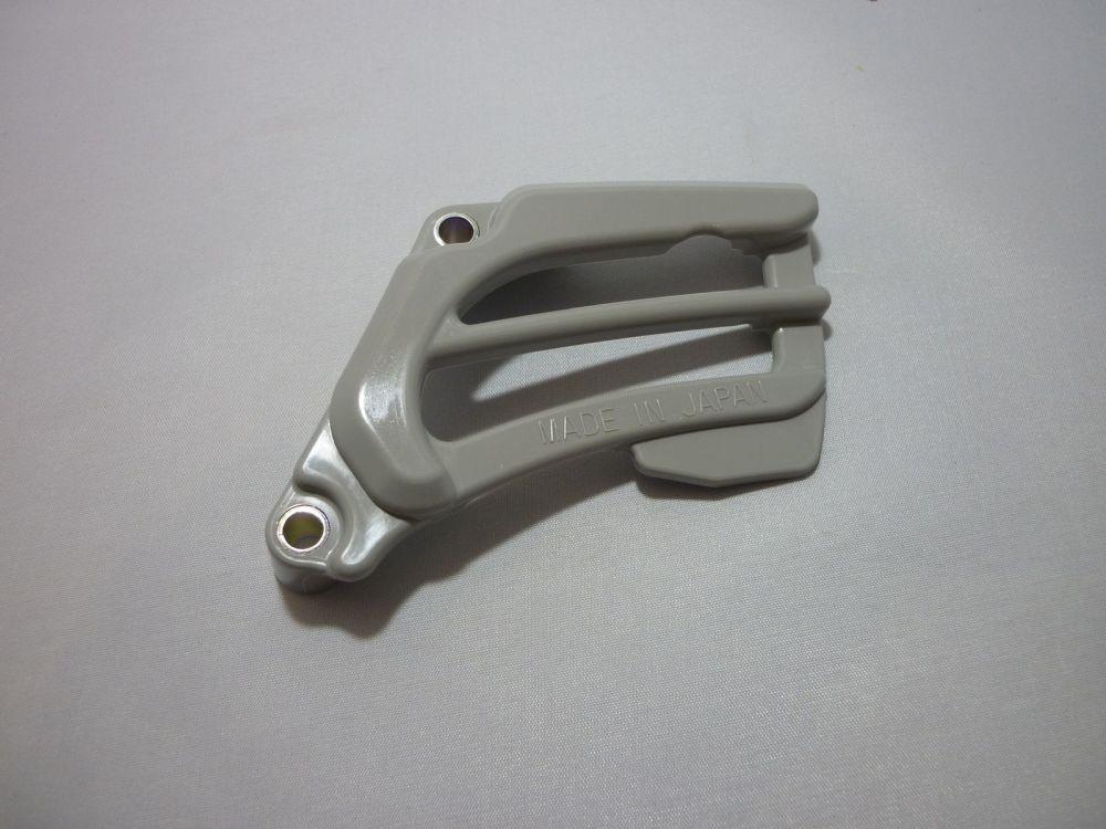 FRONT CHAIN GUARD 1C3-15421-10 (250)
