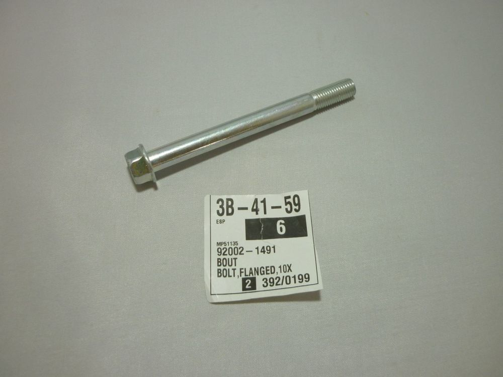 LOWER FRONT ENGINE BOLT 92002-1491 (A33)