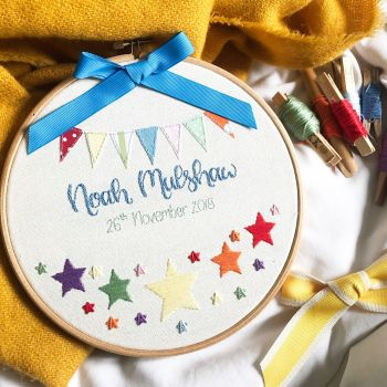 "Personalised Star 8"" Embroidery Hoop"