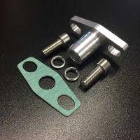 Turbocharger Oil Drain Return Flange GT3071R, GT3076R, GT35, GT3582R Garrett Turbo 17mm