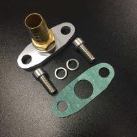 """Turbocharger Oil Drain Return Flange Gasket T3 T34 T35 T04 Garrett RS Cosworth Turbo 1/2"""" 16mm"""