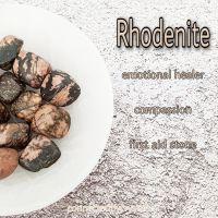 Rhodonite - Emotional Balance