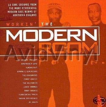 Various - Workin' The Modern Room