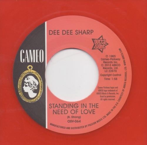 DEE DEE SHARP - STANDING IN THE NEED OF LOVE