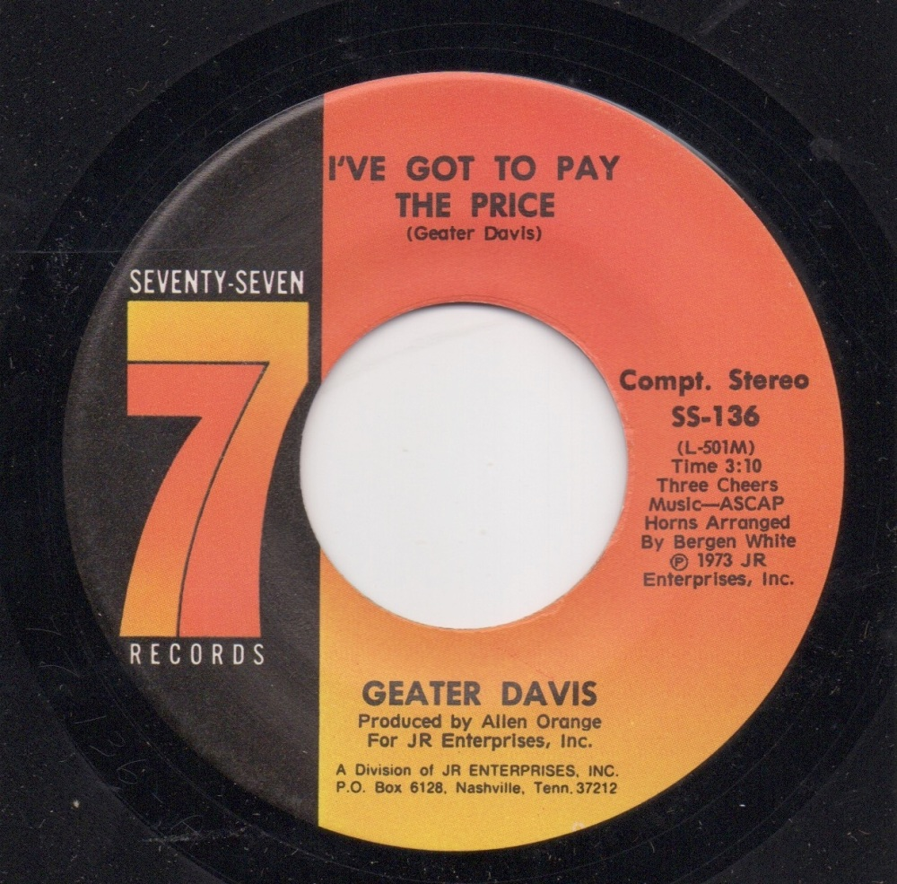 GEATER DAVIS - I'VE GOT TO PAY THE PRICE