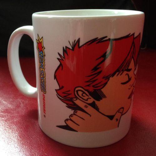 Desire Mug