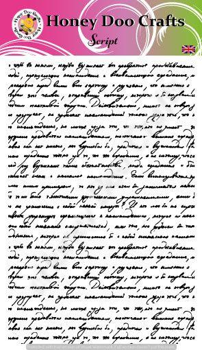 Script     (A6 Stamp)