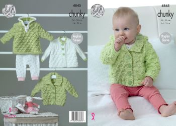 Hoodie, Jacket & Matinee Coat Knitting Pattern