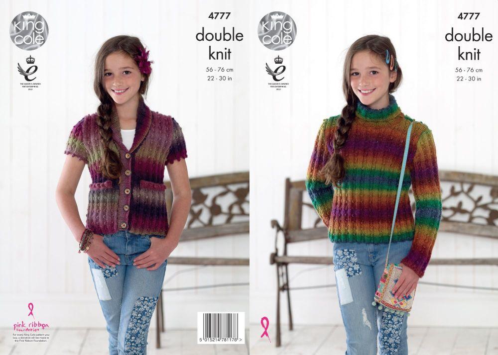Kid's Sweater & Waistcoat Knitting Pattern - King Cole
