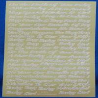 Peel Offs - Words