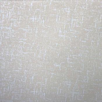 Blender Textured | Stone