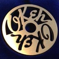 Okeh double logo design